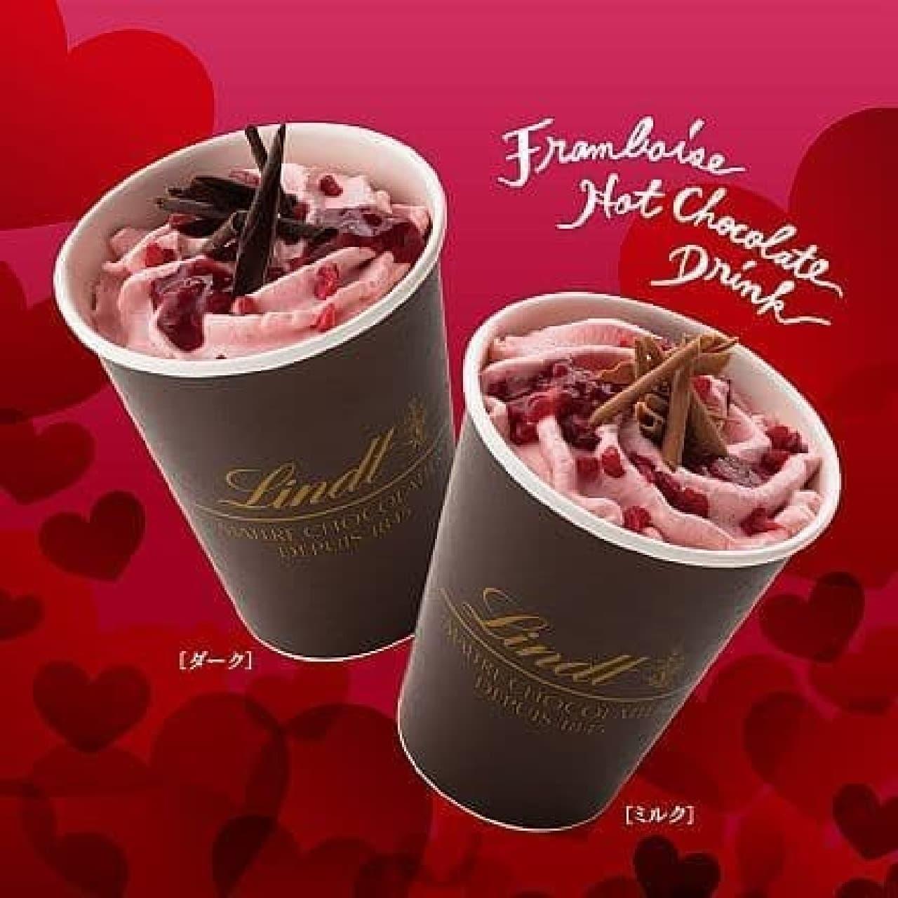 リンツ ショコラ カフェ「リンツ フランボワーズホットチョコレートドリンク」