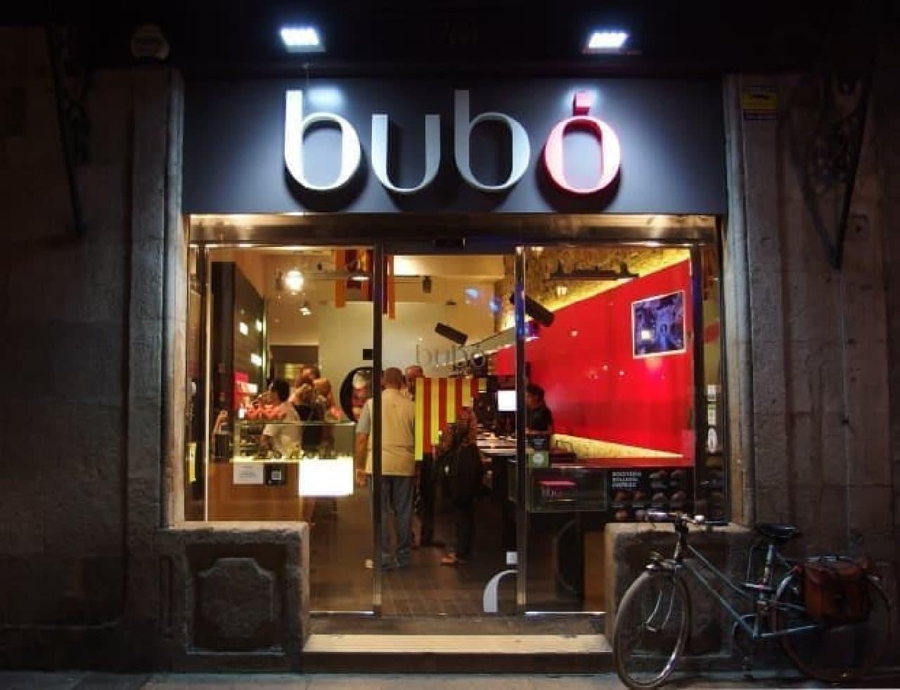 ブボ バルセロナ 店舗