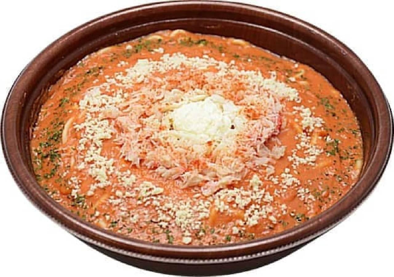 セブンに新商品「蟹の濃厚トマトクリームパスタ」