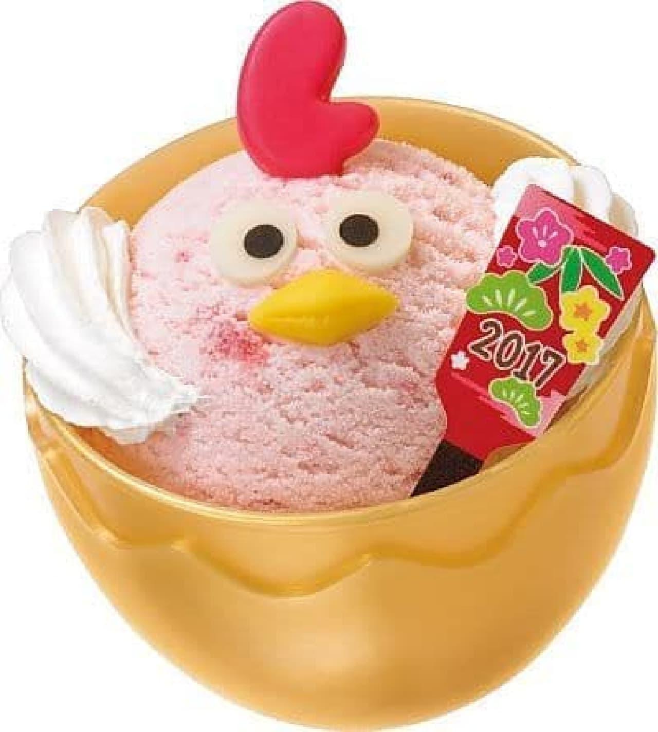 サーティワン アイスクリーム「ハッピードール とり」
