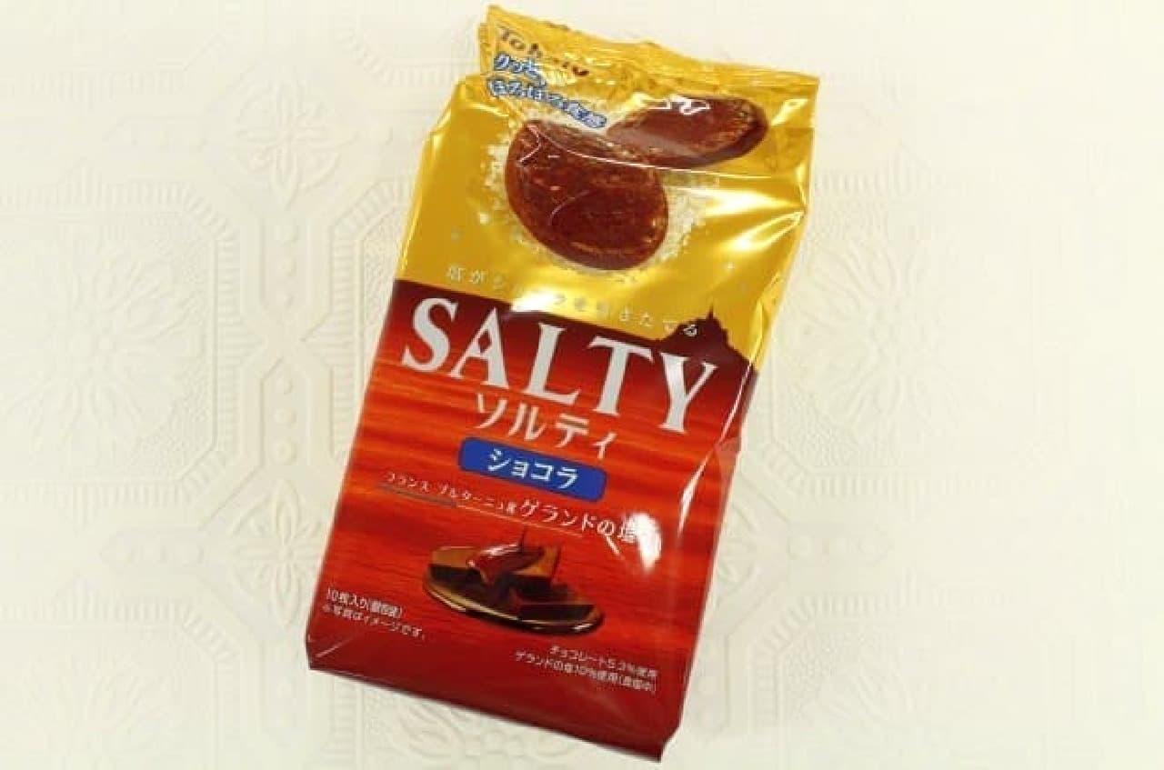 東ハト「ソルティ・ショコラ」
