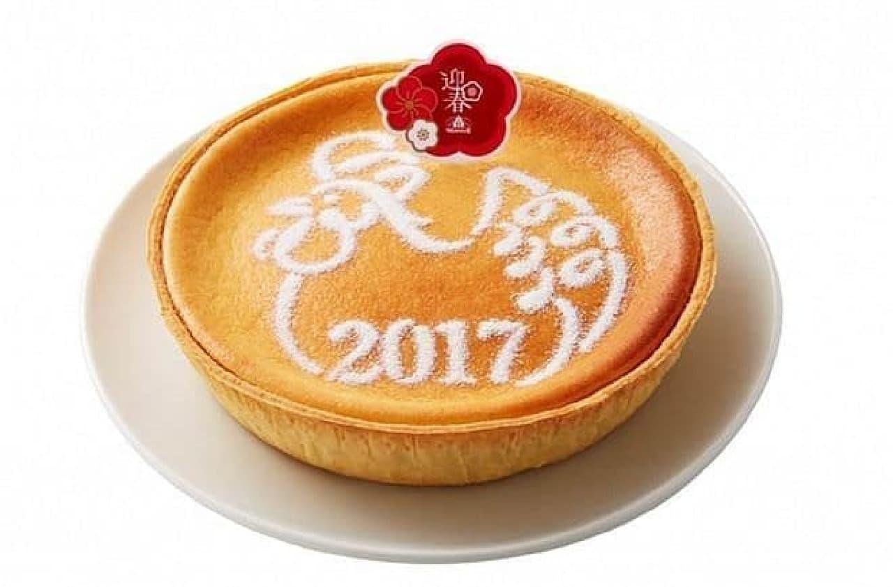 モロゾフ「迎春デンマーククリームチーズケーキ(酉)」