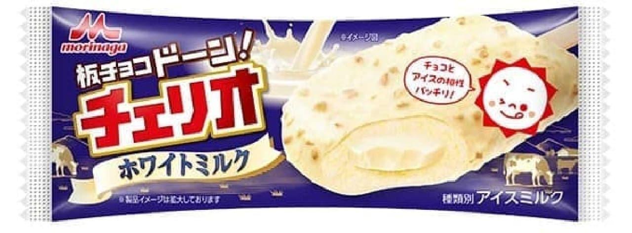 アイスの新商品「チェリオ ホワイトミルク」