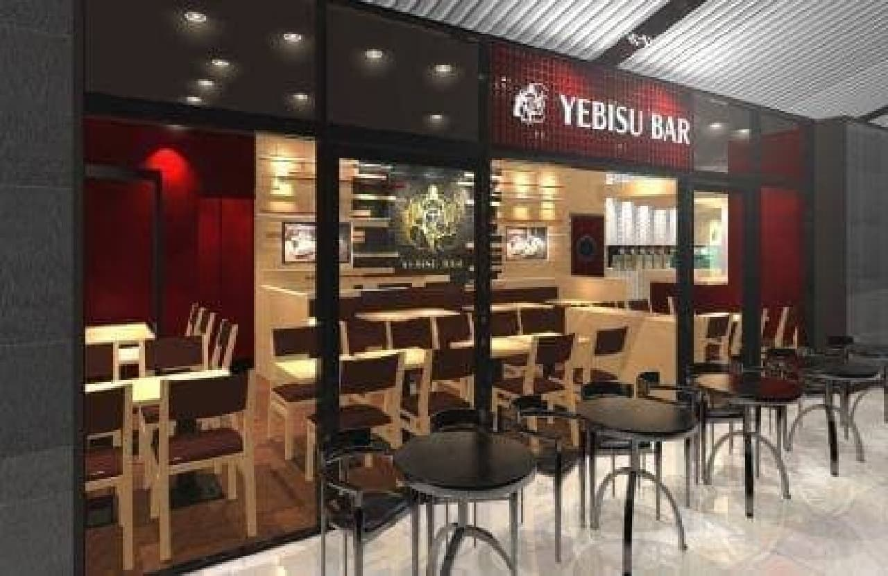 YEBISU BAR EKICITY HIROSHIMA店(ヱビスバー エキシティ ヒロシマテン)