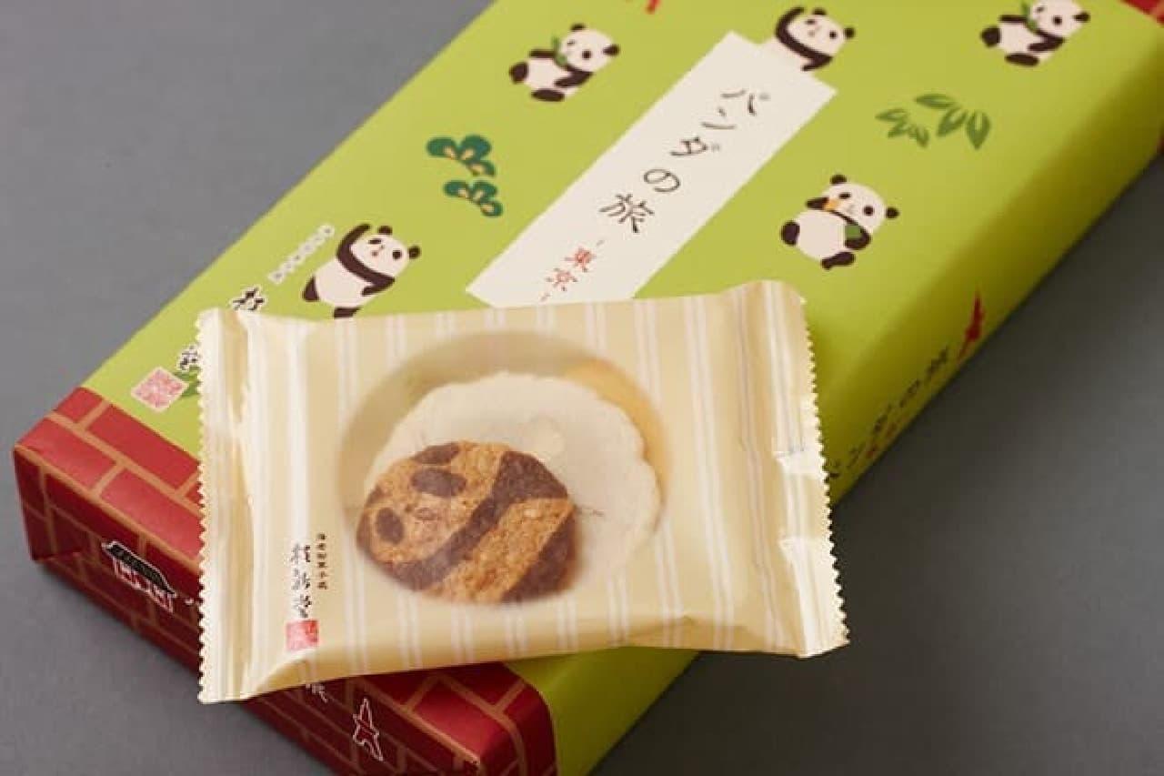 東京駅、桂新堂「パンダの旅」