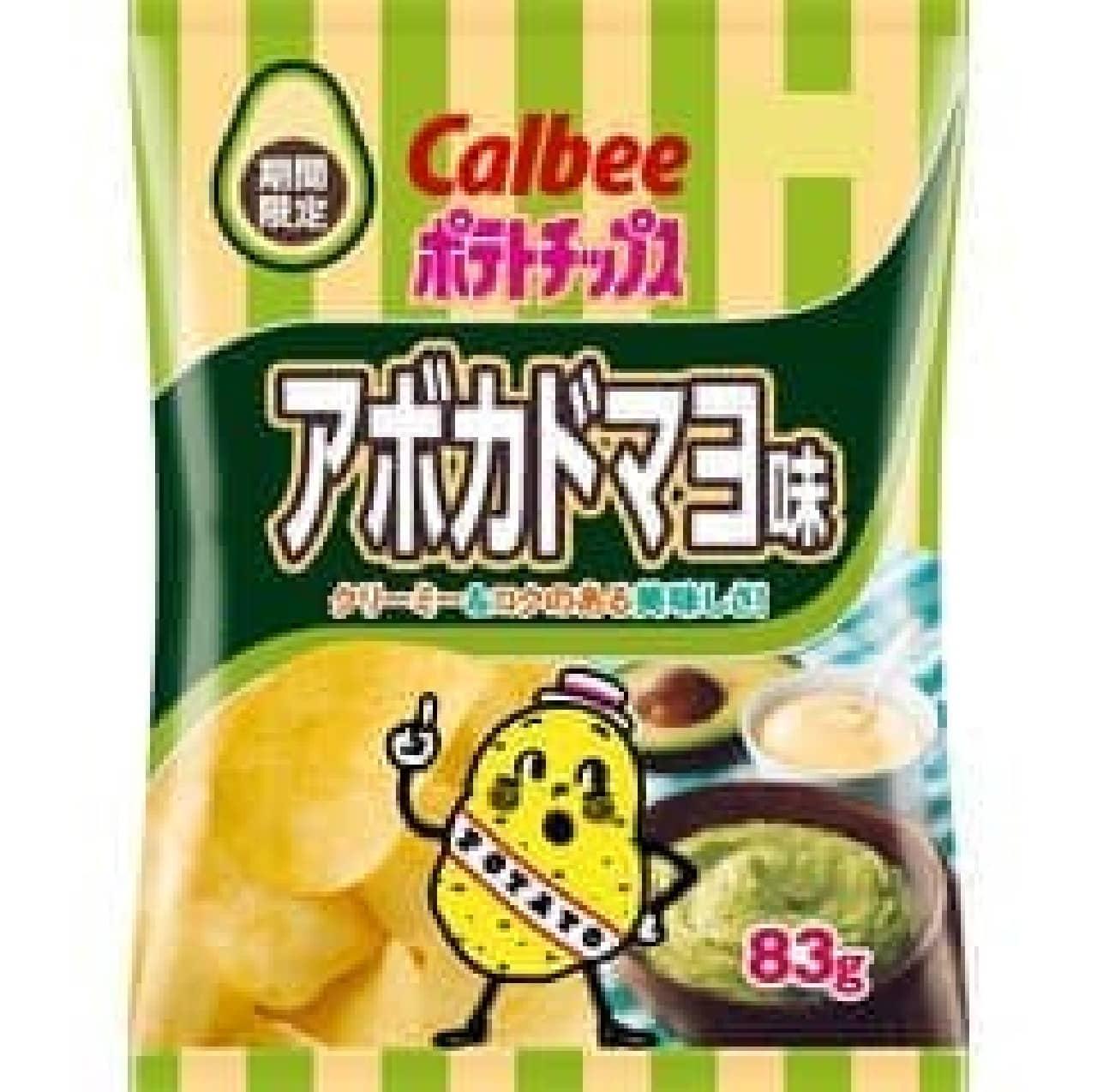 カルビー「ポテトチップス アボカドマヨ味」