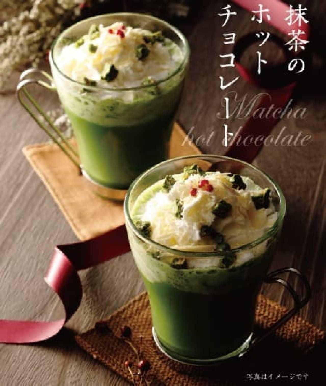 祇園辻利のソラマチ店限定「抹茶のホットチョコレート」