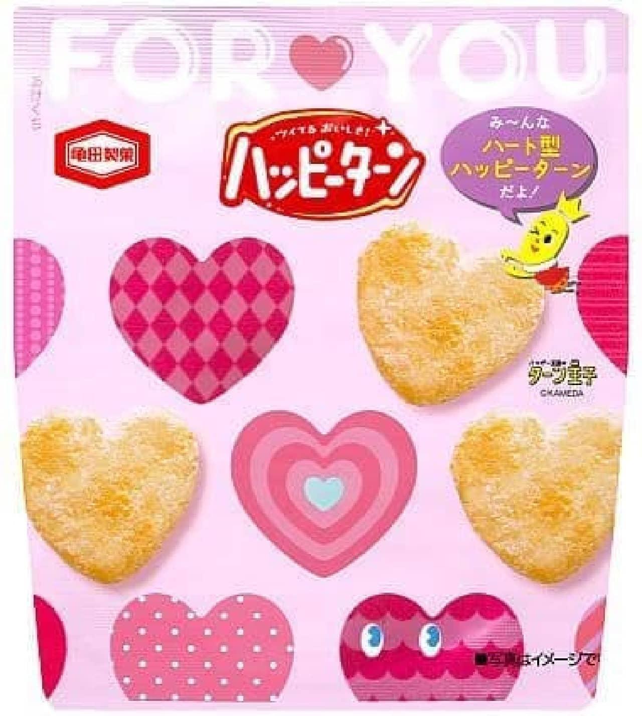 亀田製菓「28g ハッピーターン FOR YOU」