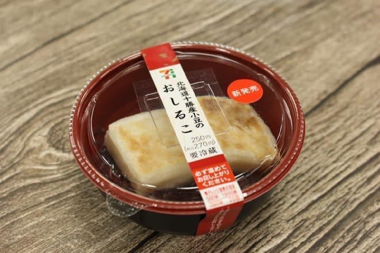 セブン-イレブン 北海道十勝産小豆のおしるこ