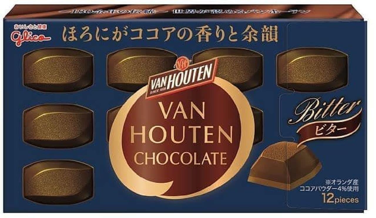 江崎グリコ「バンホーテンチョコレート<ビター>」