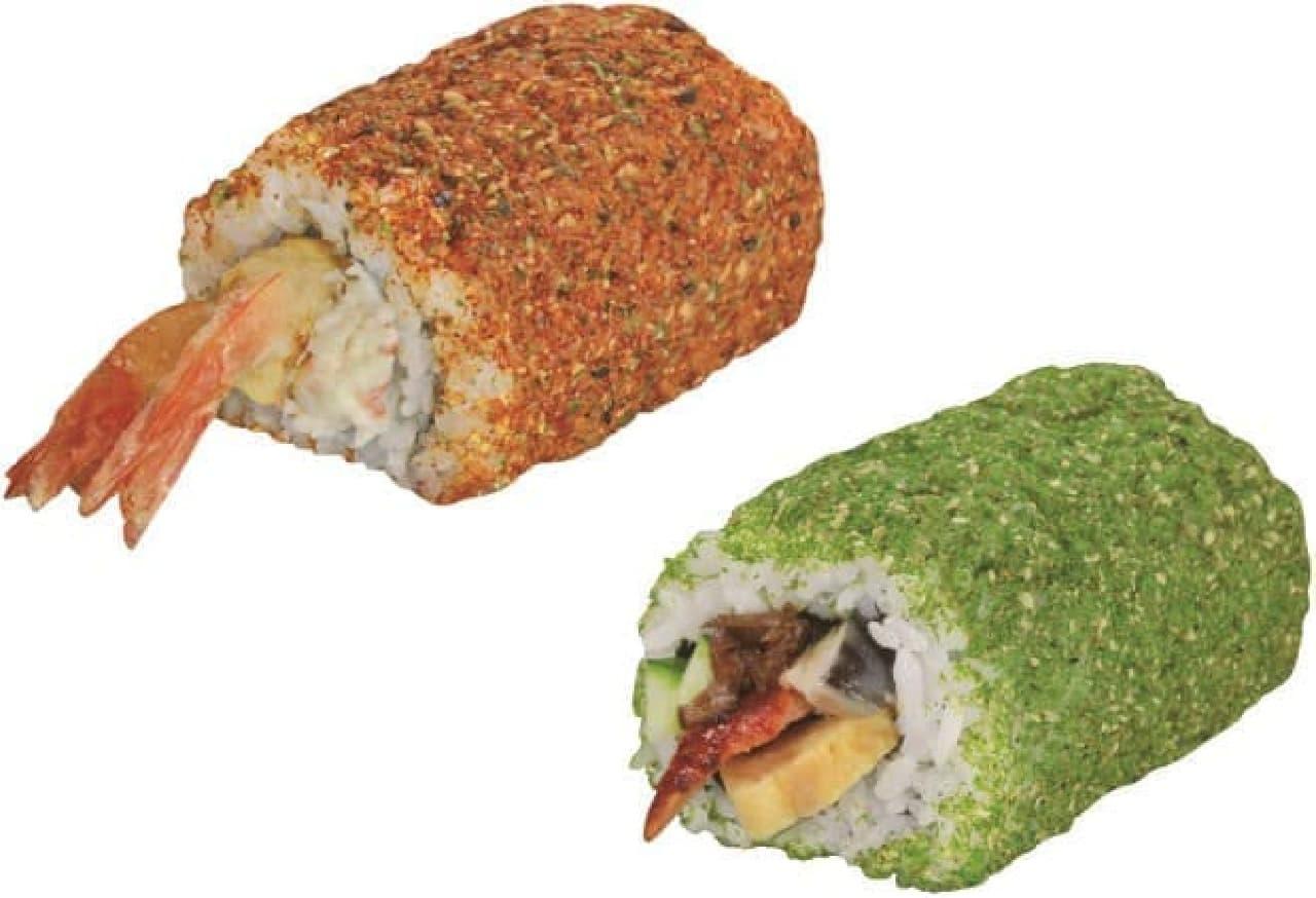 くら寿司「赤鬼巻」と「青鬼巻」
