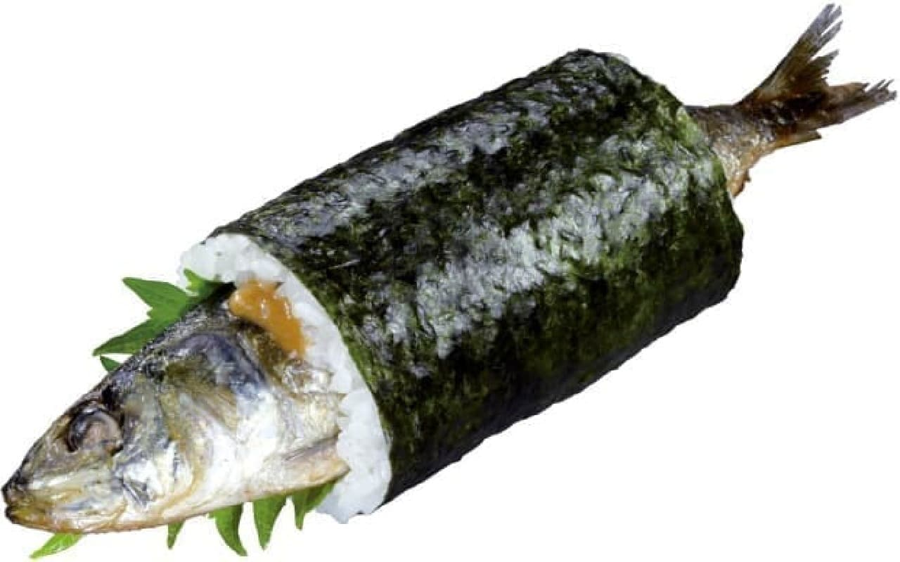 くら寿司「まるごといわし巻」