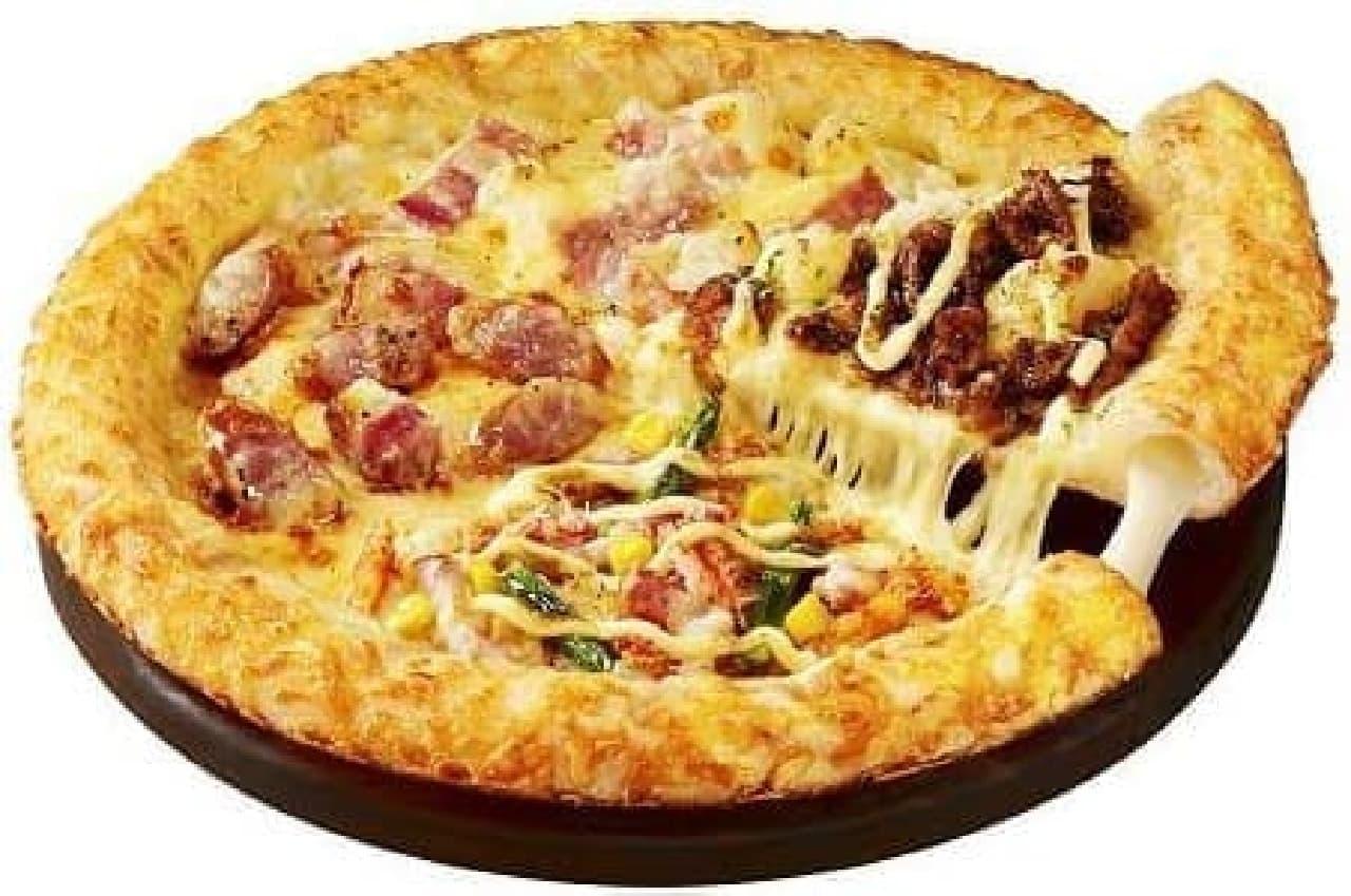 ピザハット「GCCスーパー4(ゴールデンチーズクラストスーパーフォー)」