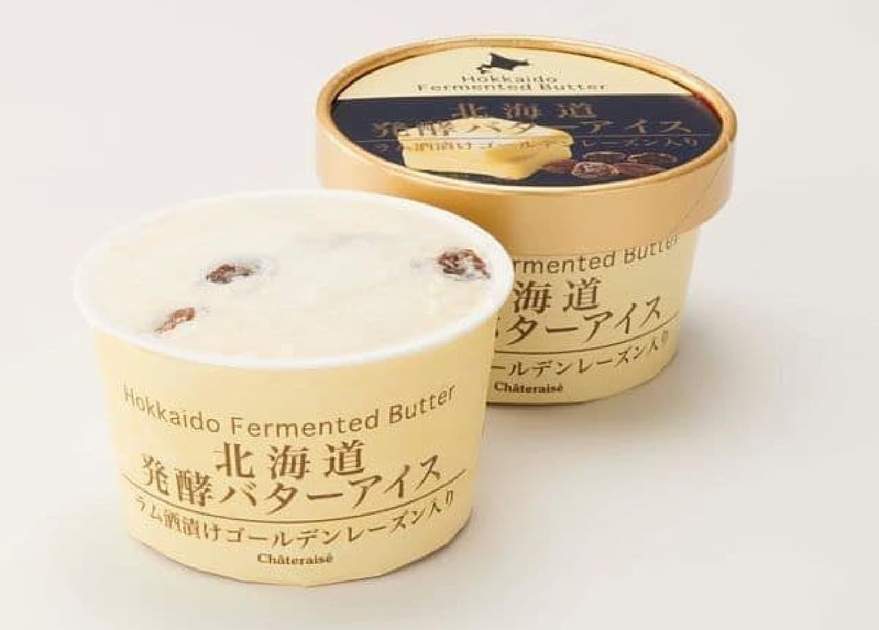 シャトレーゼ「北海道発酵バターアイス」