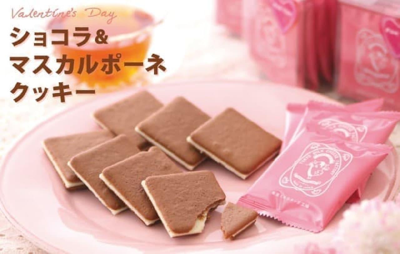 東京ミルクチーズ工場「ショコラ&マスカルポーネクッキー」