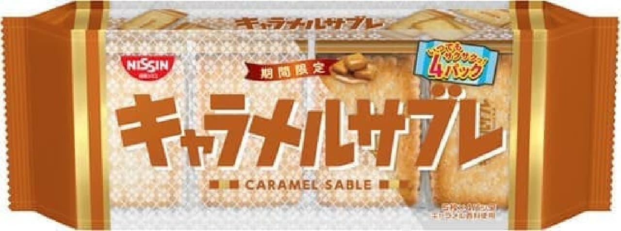 日清シスコ「キャラメルサブレ」