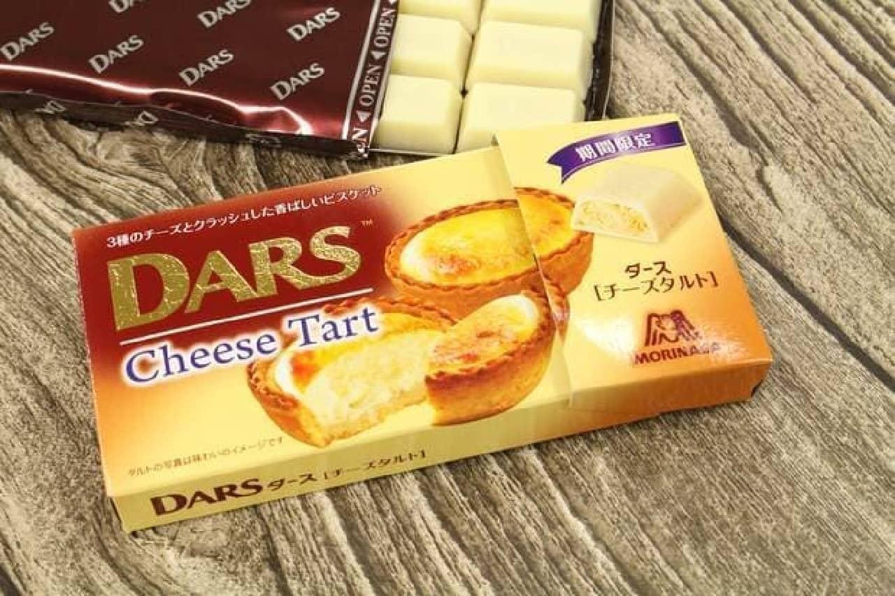 セブン限定「ダース チーズタルト味」