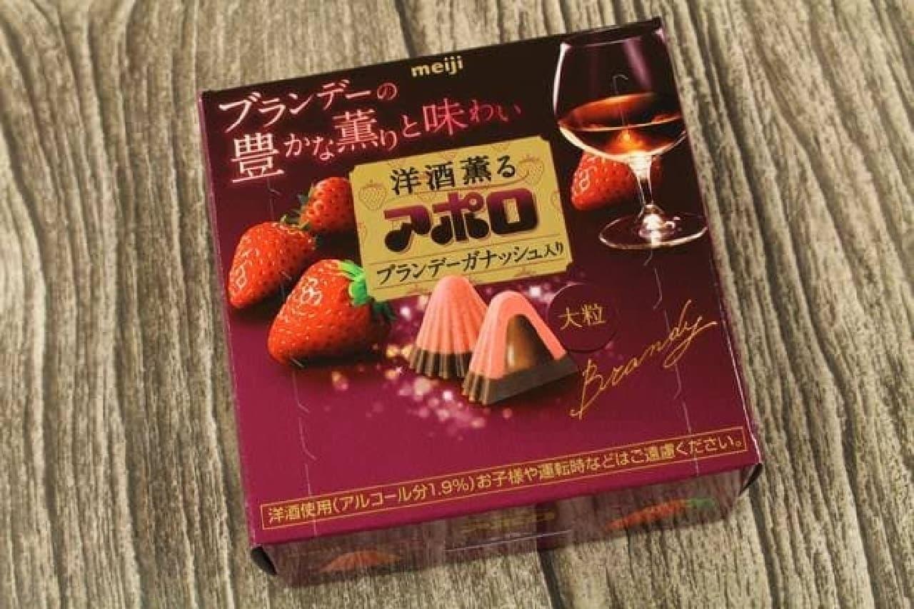 セブン&i限定「洋酒薫るアポロ」