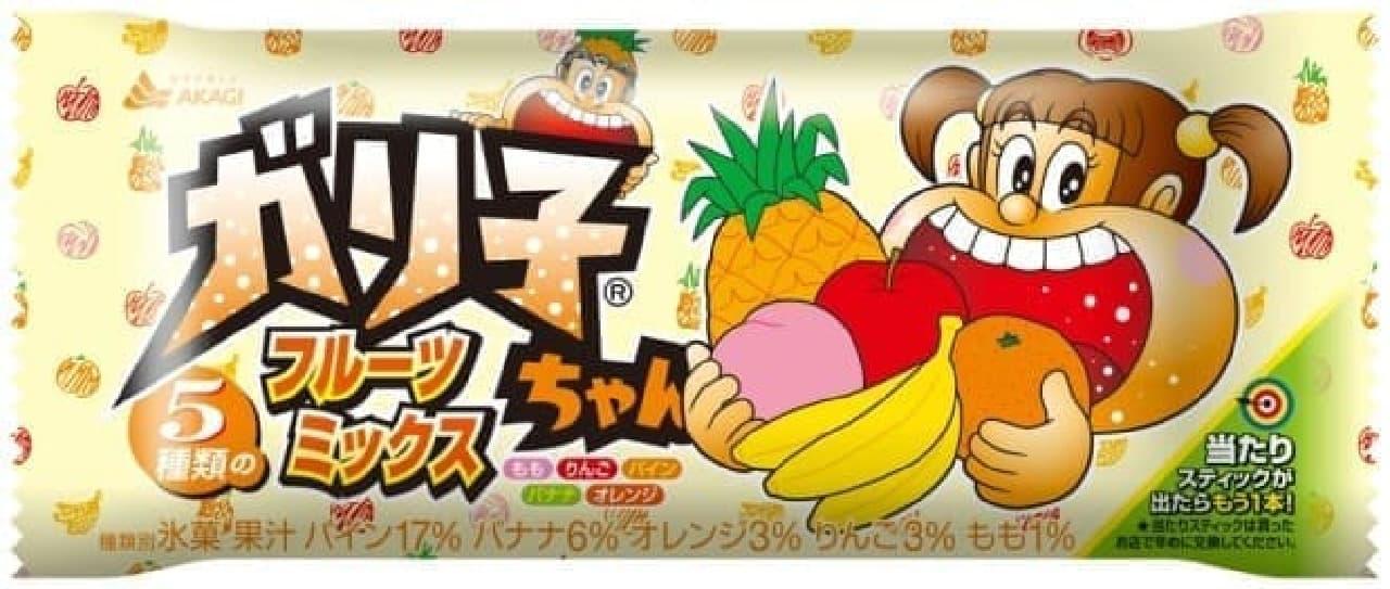 赤城乳業「ガリ子ちゃんフルーツミックス」