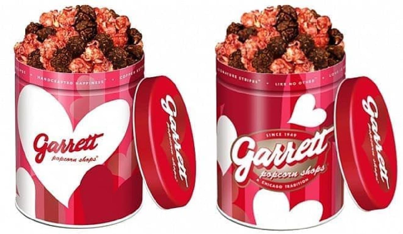ギャレット ポップコーン ショップス「Valentine Mix」と「Valentine缶」