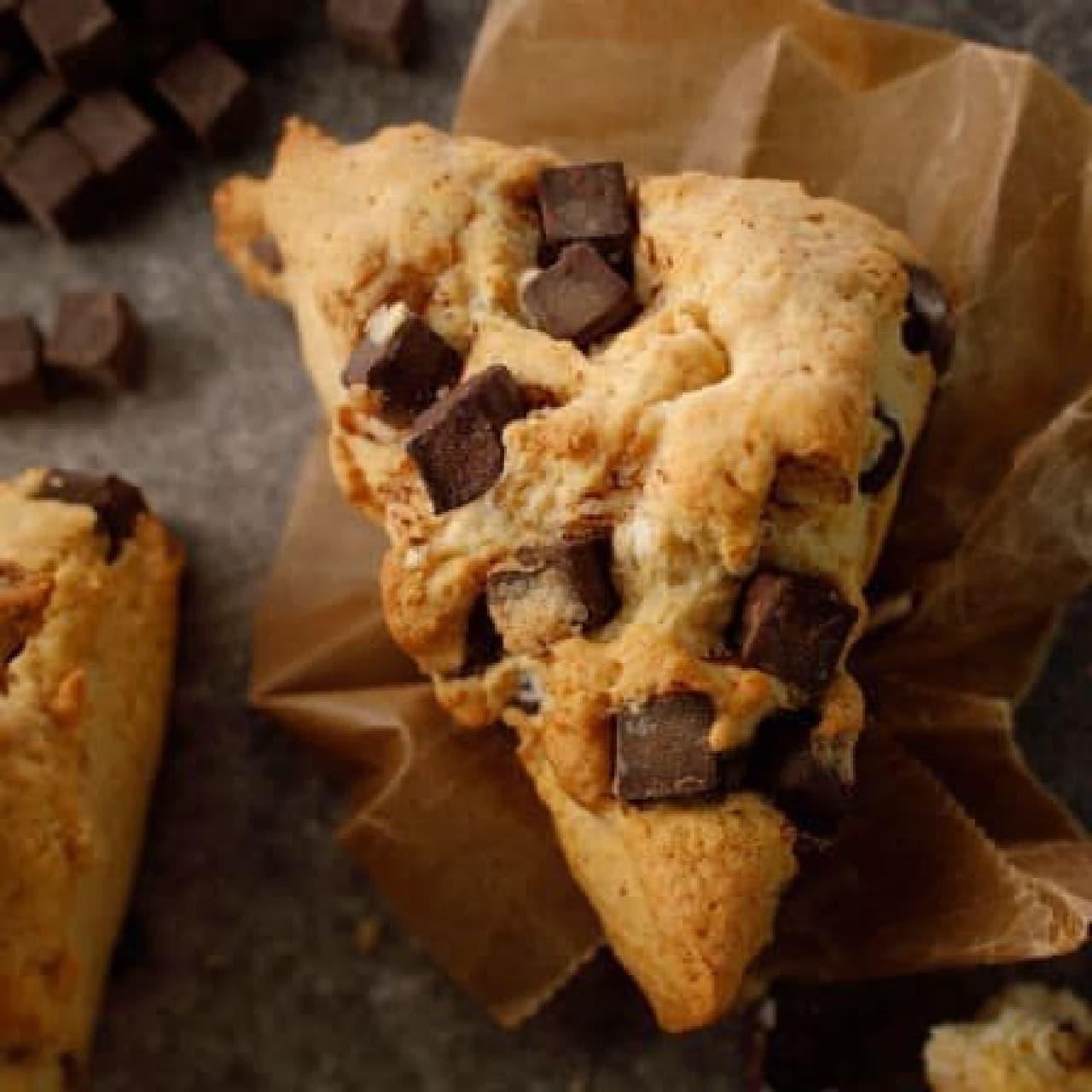 スターバックス「アメリカンスコーン チョコレートチャンク」