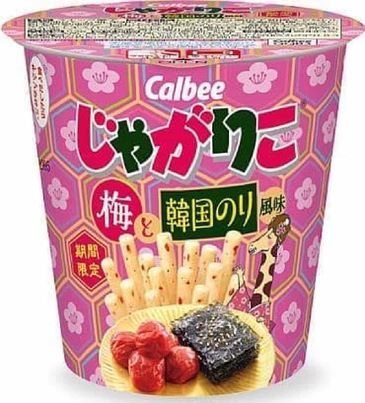 カルビー「じゃがりこ 梅と韓国のり風味」