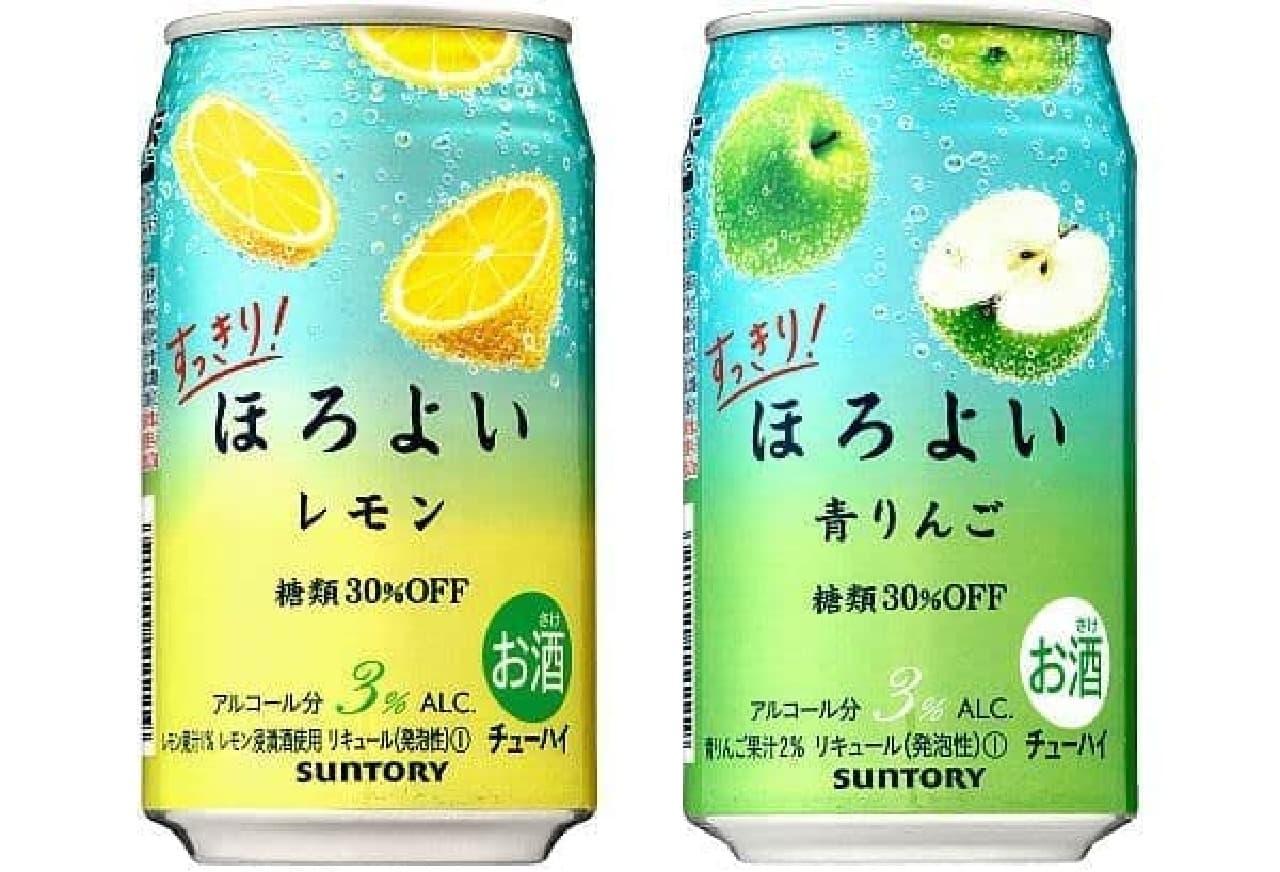 サントリーチューハイ「すっきりほろよい<レモン>」「同<青りんご>」