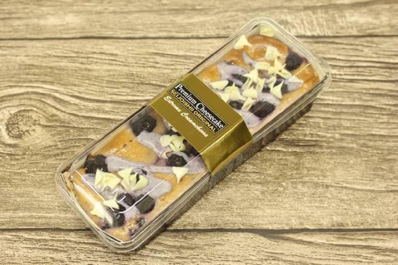 成城石井「オレゴン産ブルーベリーのプレミアムチーズケーキ」