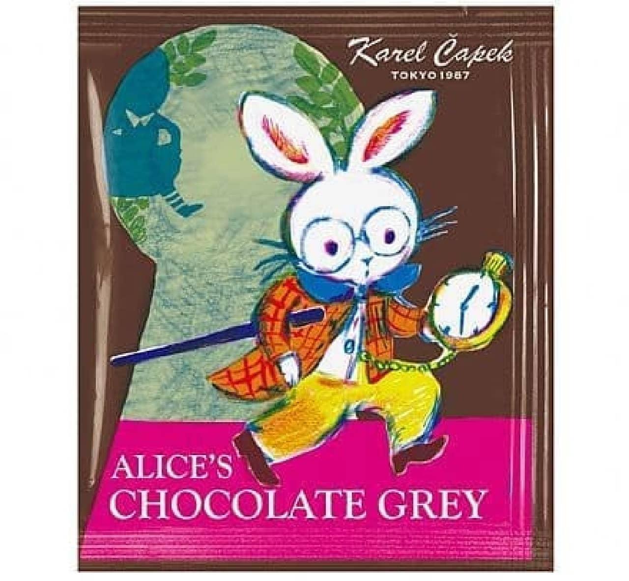 カレルチャペック紅茶店「ALICE'S CHOCOLATE GREY」