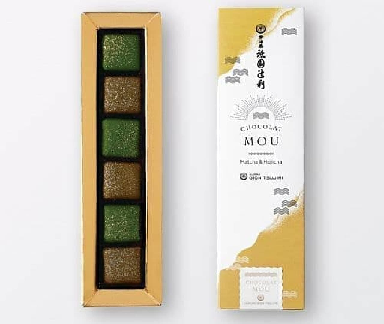 祇園辻利「chocolat mou(ショコラ ムー)」