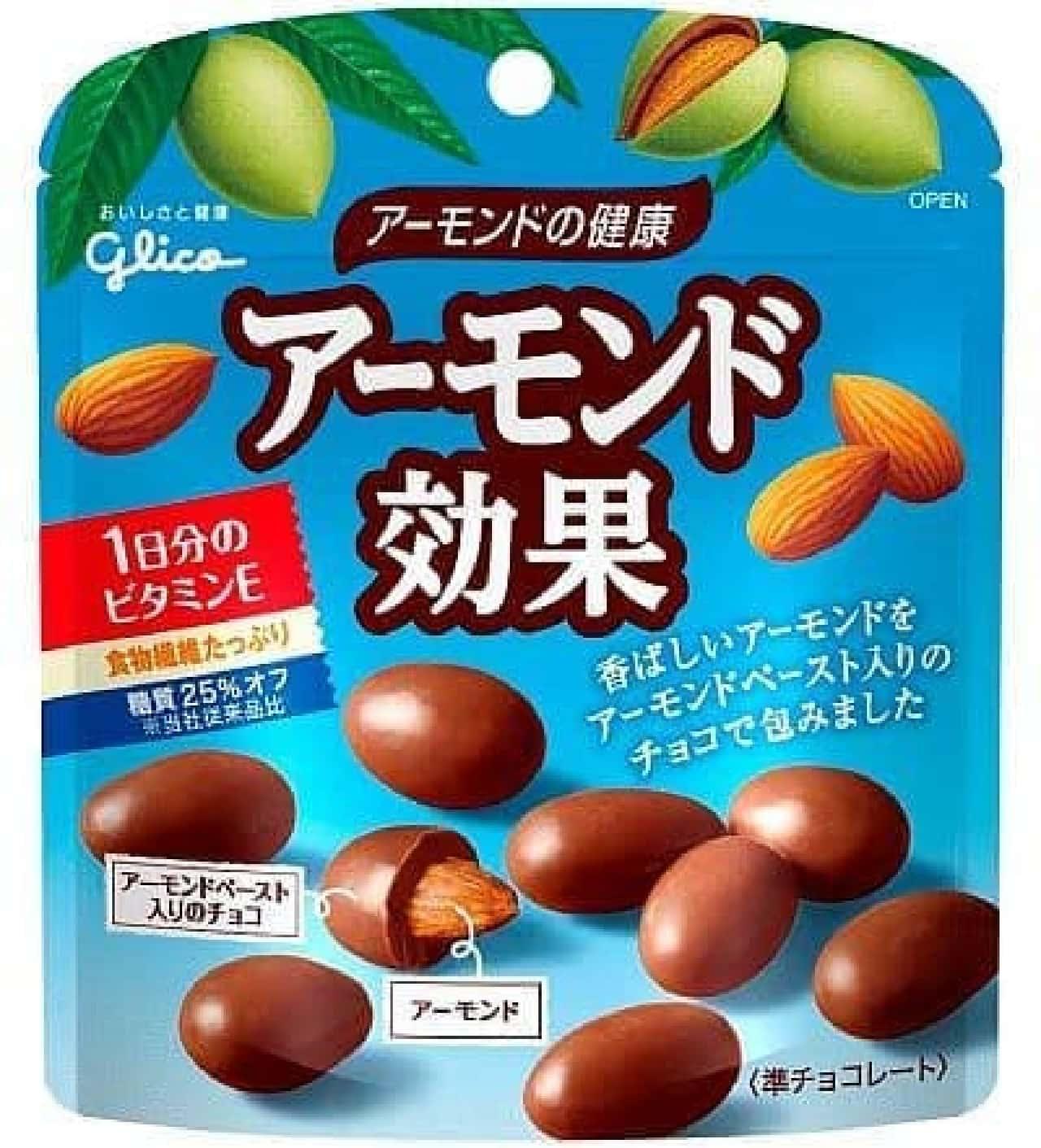 グリコ「アーモンド効果チョコレート」