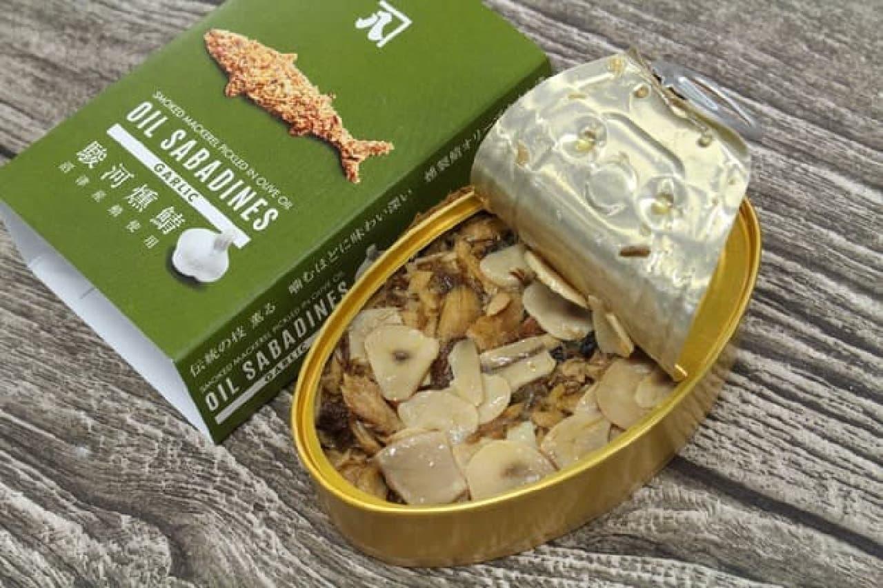 サバの燻製缶詰オイルサバディン