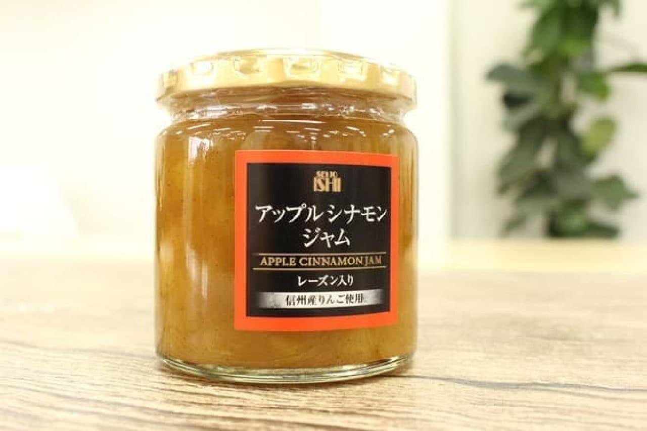 成城石井「アップルシナモンジャム」