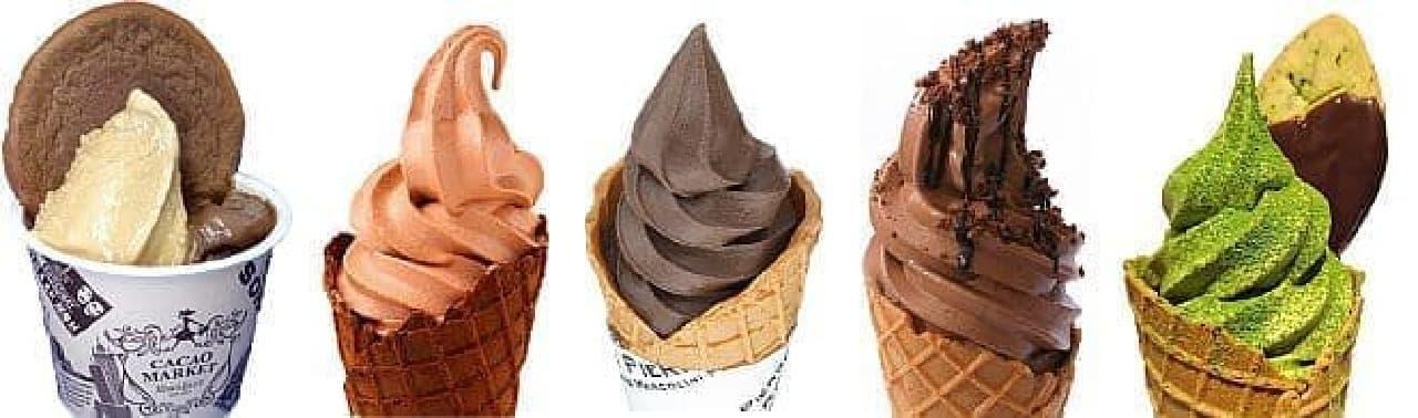 「ショコラ×ショコラ」ソフトクリーム