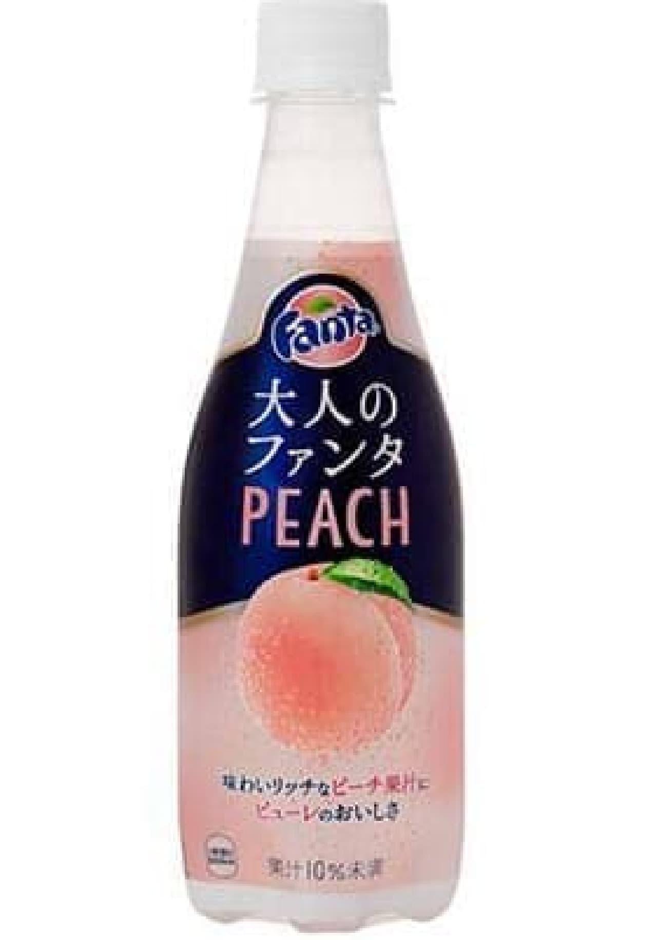 果汁&ピューレ入り「大人のファンタ ピーチ」