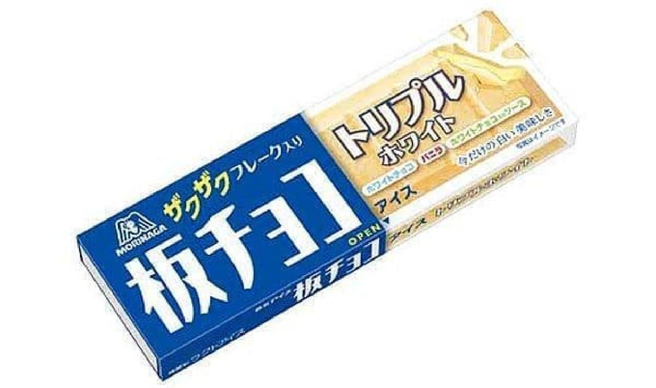 森永製菓「板チョコアイス<トリプルホワイト>」