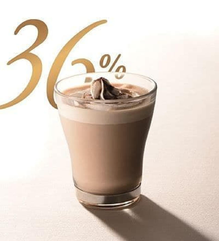 カフェ・ド・クリエ「カカオ36%」