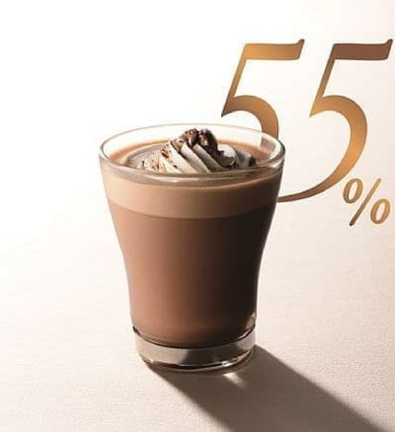 カフェ・ド・クリエ「カカオ55%」