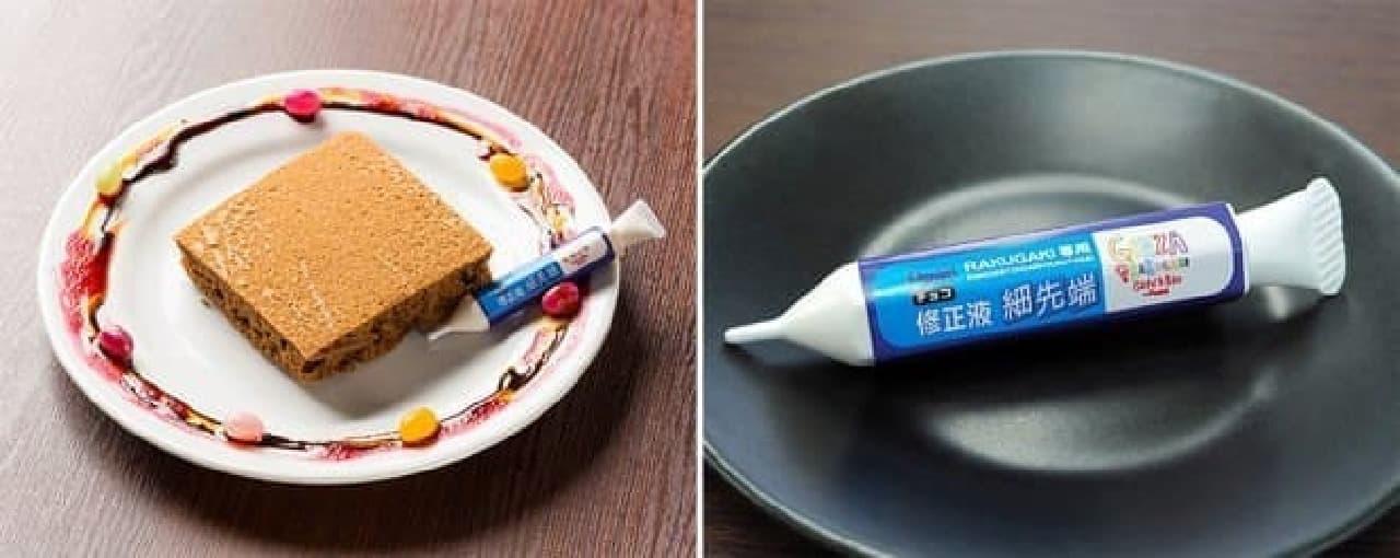ラクガキ カフェ「修正液でラクガキパンケーキ」