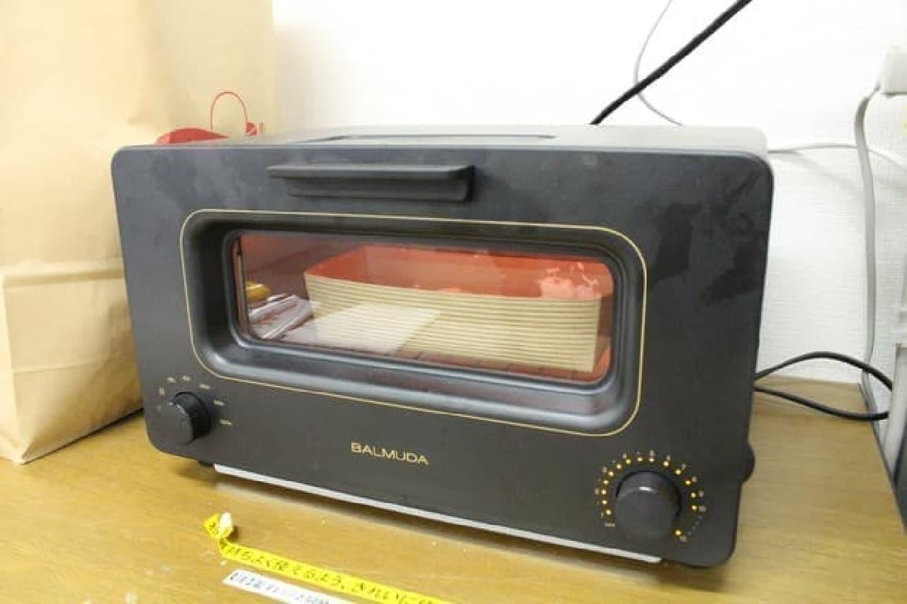 トースターで作る焼きヨーグルト
