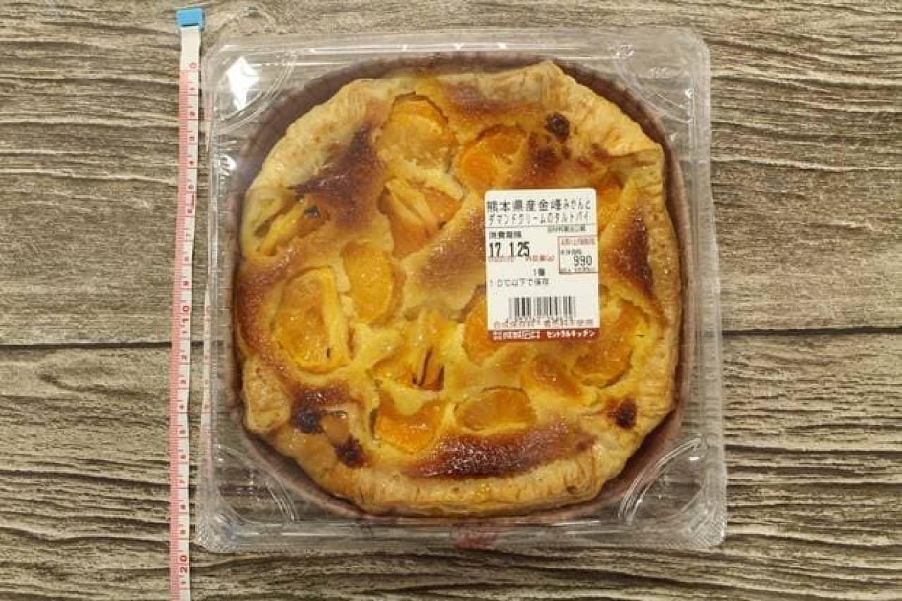 成城石井の新作「みかんのダマンドタルトパイ」