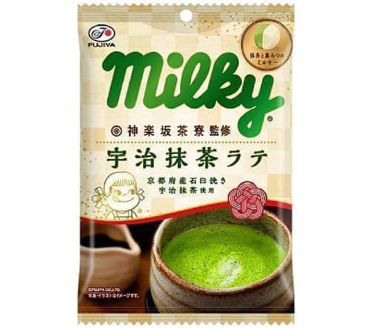 ミルキー(神楽坂茶寮監修 宇治抹茶ラテ)袋
