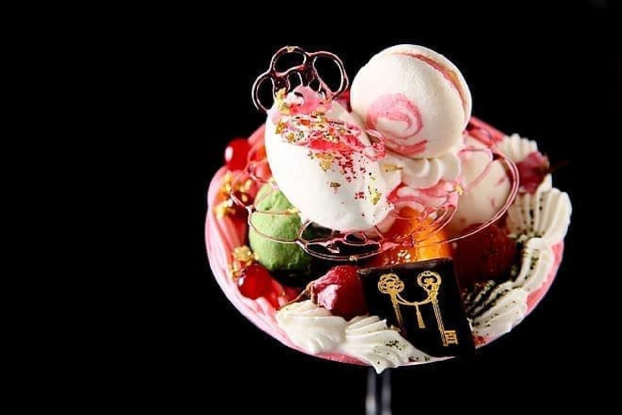 八重桜と西尾抹茶のモンブランパフェ