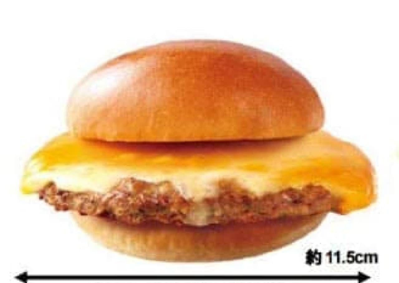 """ロッテリアに""""肉の日""""限定「肉がっつり絶品チーズバーガー」"""
