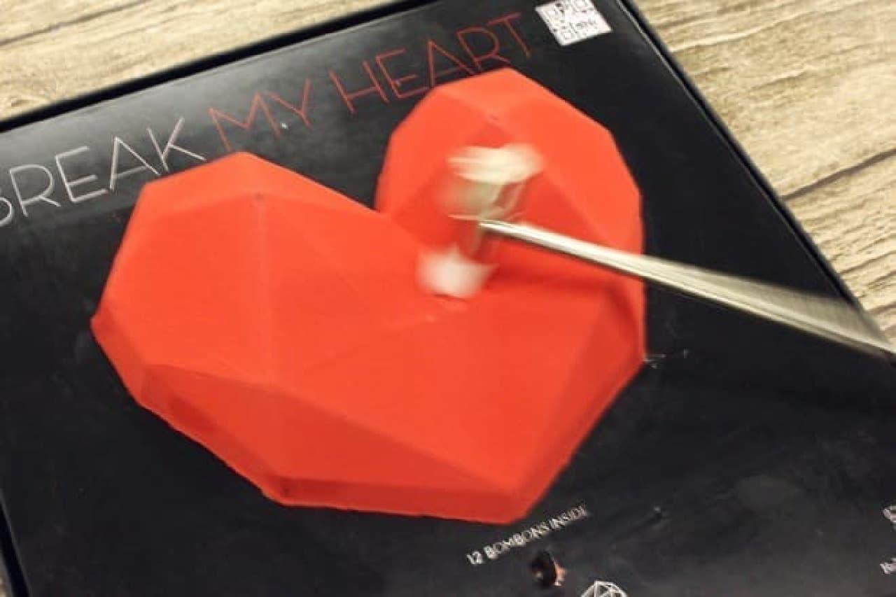 ブボ バルセロナ「BREAK MY HEART(ブレイクマイハート)」