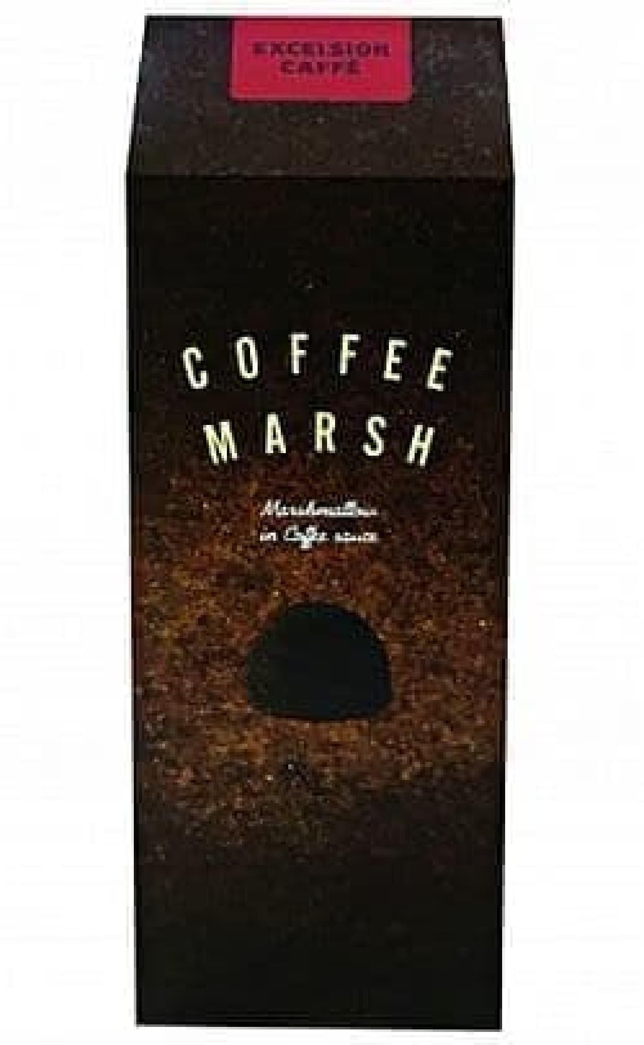 エクセルシオールカフェ「コーヒーマッシュ」