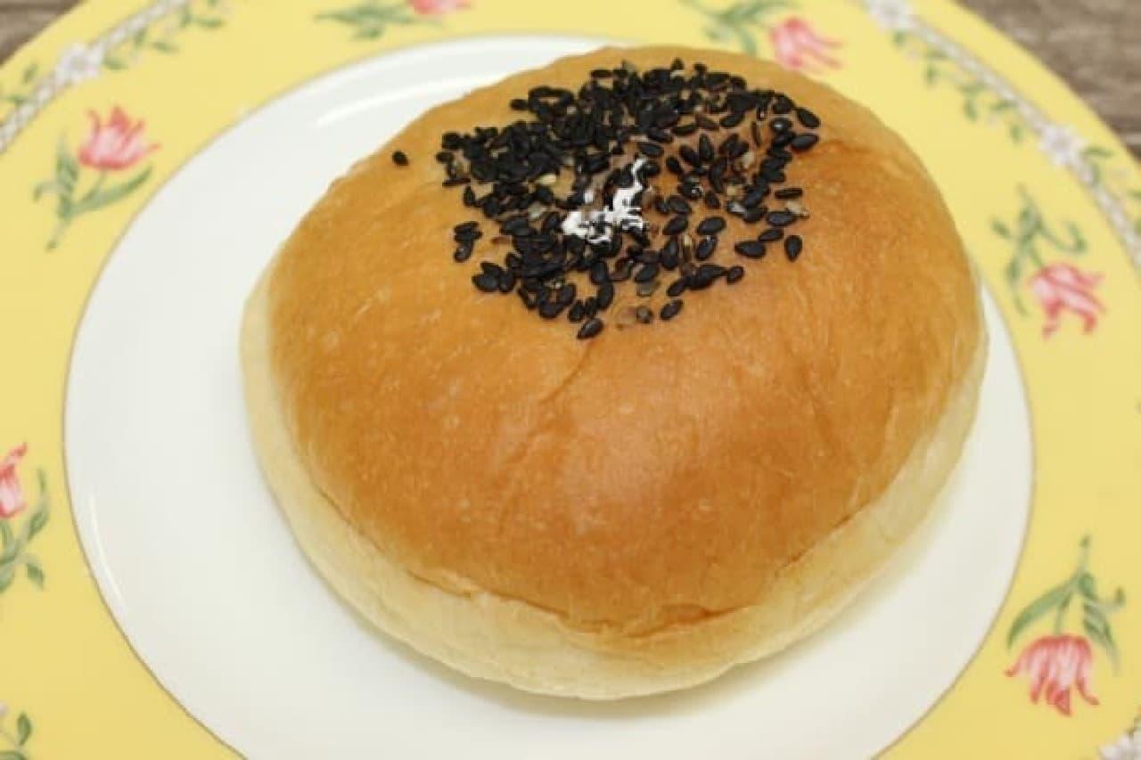 ファミリーマート「きなこ&ホイップパン」