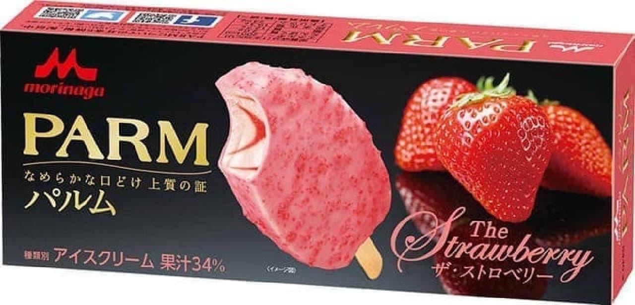 アイスの新商品「パルム ザ・ストロベリー」