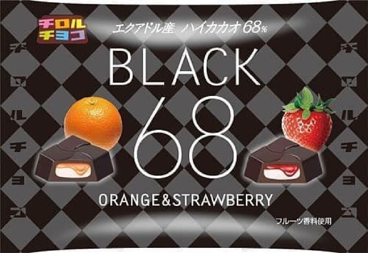 チロルチョコの「ブラック68」
