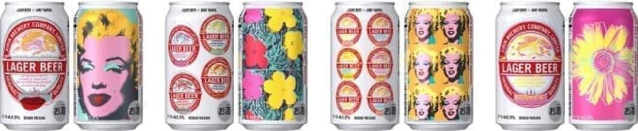 キリンビール「キリンラガービール アンディ・ウォーホルデザインパッケージ」